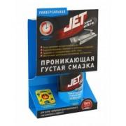 Универсальная проникающая густая смазка Xado (Хадо) JET 100 Ultra Penetrating Consistent Lubricant (аэрозоль 250мл) XB 30020