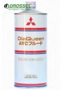 Оригинальная трансмиссионная жидкость для системы AYC (Active Yaw Control) Mitsubishi DiaQueen AYC Fluid MZ102520 (Japan)