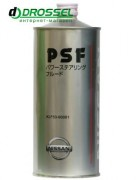 Оригинальная жидкость для гидроусилителя руля (ГУР) Nissan PSF KLF50-00001 / KLF52-00001 (Japan)
