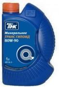 Полусинтетическое трансмиссионное масло ТНК (TNK) Trans Gipoid 80W-90 GL5