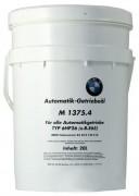 Оригинальная жидкость для АКПП BMW ATF M 1375.4 (83220142516)