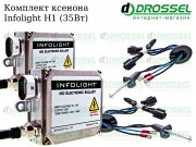 Ксенон Infolight H1 35W (3000K, 4300K, 5000K, 6000K, 8000K) Xenon