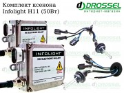 Ксенон Infolight H11 50Вт (4300K, 5000K, 6000K) Xenon