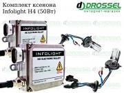 Ксенон Infolight H4 50Вт (4300K, 5000K, 6000K) Xenon