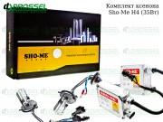 Ксенон Sho-me / Infolight H4 (3000K, 4300K, 5000K, 6000K, 8000K) Xenon