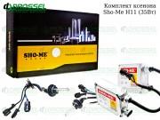 Ксенон Sho-me / Infolight H11 (3000K, 4300K, 5000K, 6000K, 8000K) Xenon
