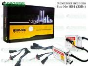Ксенон Sho-me / Infolight HB4 (9006) (3000K, 4300K, 5000K, 6000K, 8000K) Xenon