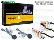 Ксенон Sho-me / Infolight H7 (3000K, 4300K, 5000K, 6000K, 8000K) Xenon