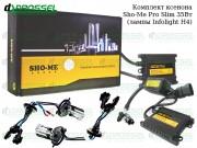 Ксенон Sho-Me Pro slim / Infolight H4 (3000K, 4300K, 5000K, 6000K, 8000K) Xenon