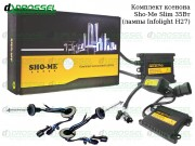 Ксенон Sho-Me Pro slim / Infolight H27 (3000K, 4300K, 5000K, 6000K, 8000K) Xenon
