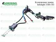 Ксеноновая лампа Infolight H3 35Вт (3000K, 4300K, 5000K, 6000K, 8000K)