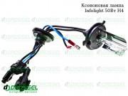 Ксеноновая лампа Infolight / Sho-me H4 50Вт (4300K, 5000K, 6000K)