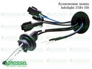 Ксеноновая лампа Infolight H8 35Вт (3000K, 4300K, 5000K, 6000K, 8000K)