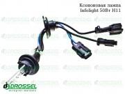 Ксеноновая лампа Infolight / Sho-me H11 50Вт (4300K, 5000K, 6000K)