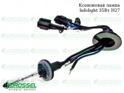 Ксеноновая лампа Infolight H27 35Вт (3000K, 4300K, 5000K, 6000K, 8000K)