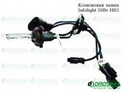 Ксеноновая лампа Infolight / Sho-me HB3 (9005) 50Вт (4300K, 5000K, 6000K)