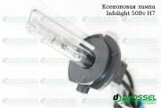 Ксеноновая лампа Infolight / Sho-me H7 50Вт (4300K, 5000K, 6000K)