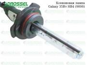 Ксеноновая лампа Galaxy HB4 (9006) 35Вт (3000K, 4300K, 5000K, 6000K)