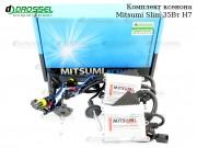 ������ Mitsumi slim 35�� H7 (3000K, 4300K, 5000K, 6000K) Xenon