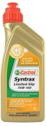 Синтетическое трансмиссионное масло Castrol Syntrax Long Life 75W140