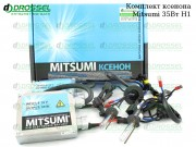 Ксенон Mitsumi 35Вт H1 (3000K, 4300K, 5000K, 6000K, 8000K) Xenon