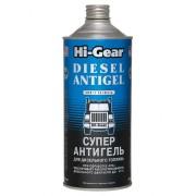 Супер антигель для дизельного топлива Hi-Gear Diesel Antigel