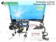 Ксенон Mitsumi slim 35Вт H3 (3000K, 4300K, 5000K, 6000K, 8000K) Xenon