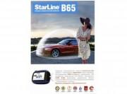 Автосигнализация StarLine B65