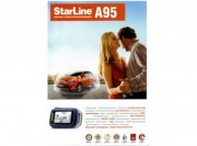 Автосигнализация StarLine A95