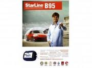 Автосигнализация StarLine B95