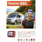 Автосигнализация StarLine D95 GSM/GPS