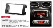 Переходная рамка Carav 11-416 FORD Focus II, Mondeo, S-Max, C-Max 2007-2011, Galaxy II 2006-2011, Kuga 2008-2012 (Silver), 2-DIN