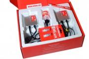 Ксенон Mlux Simple slim 9-16В 35Вт H7 (3000K, 4300K, 5000K, 6000K, 8000K) Xenon