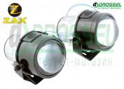 ������������ ����� ��� Zax Bi-Fog Un 003 2.5` (65��)