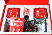 Ксенон Mlux Cargo 9-32В 35Вт / 50Вт H11 (H8) (3000K, 4300K, 5000K, 6000K, 8000K) Xenon