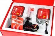 Ксенон Mlux Classic 9-16V 35Вт H1 (3000K, 4300K, 5000K, 6000K, 8000K) Xenon