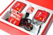 Ксенон Mlux Classic 9-16V 35Вт H3 (3000K, 4300K, 5000K, 6000K, 8000K) Xenon