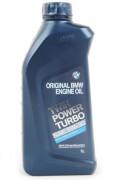 BMW Оригинальное моторное масло BMW TwinPower Turbo Longlife-04 5w-30 Engine Oil 83212365933