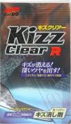 Полироль антицарапин для светлых ЛКП Soft99 Kizz Clear R for Light 00396