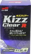 Полироль антицарапин для черных и темных ЛКП Soft99 Kizz Clear R for Dark 00397