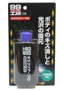 Средство для удаления царапин Soft99 Kizz Clear Pro 09115