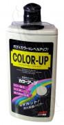Цветообогащающий полироль от царапин для белых ЛКП Soft99 Color Up White 10040