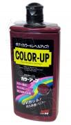Цветообогащающий полироль от царапин для красных ЛКП Soft99 Color Up Red 10046