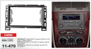 Переходная рамка Carav 11-470 Chevrolet Cobalt, Equinox, HHR, Malibu / Pontiac G5, G6, Solstice, Torrent / Saturn Aura, Ion, Sky