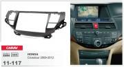 Carav Переходная рамка Carav 11-117 Honda Crosstour 2009-2012, 2-DIN