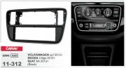 Переходная рамка Carav 11-312 Seat Mii 2012+ / Skoda Citigo 2012+ / Volkswagen up! 2012+ (Black), 1-DIN