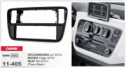 Переходная рамка Carav 11-405 Seat Mii 2012+ / Skoda Citigo 2012+ / Volkswagen up! 2012+ (Piano Black), 1-DIN