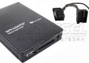MP3-адаптер Falcon mp3-CD01 BMW2 для BMW, Mini, Range Rover