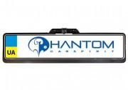 Phantom Камера заднего / переднего вида Phantom CA-0350U в рамке номерного знака