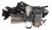 Би-ксеноновые лампы Contrast 35Вт  HB1, HB5, H13